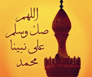 أُحِبُكْ, حُبْ, and الجُمعة image