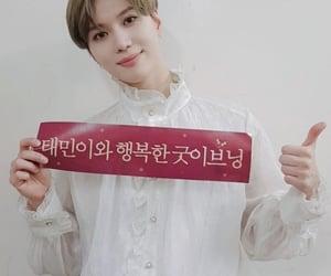 k-pop, idol, and korean image