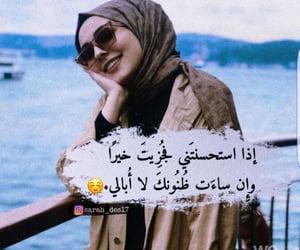 arabic, girl, and hijab image