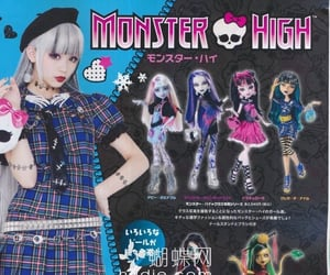 cyber, softcore, and monster high image