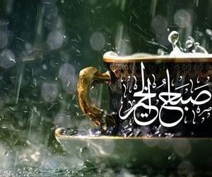 الخير, قهوة, and صباح image