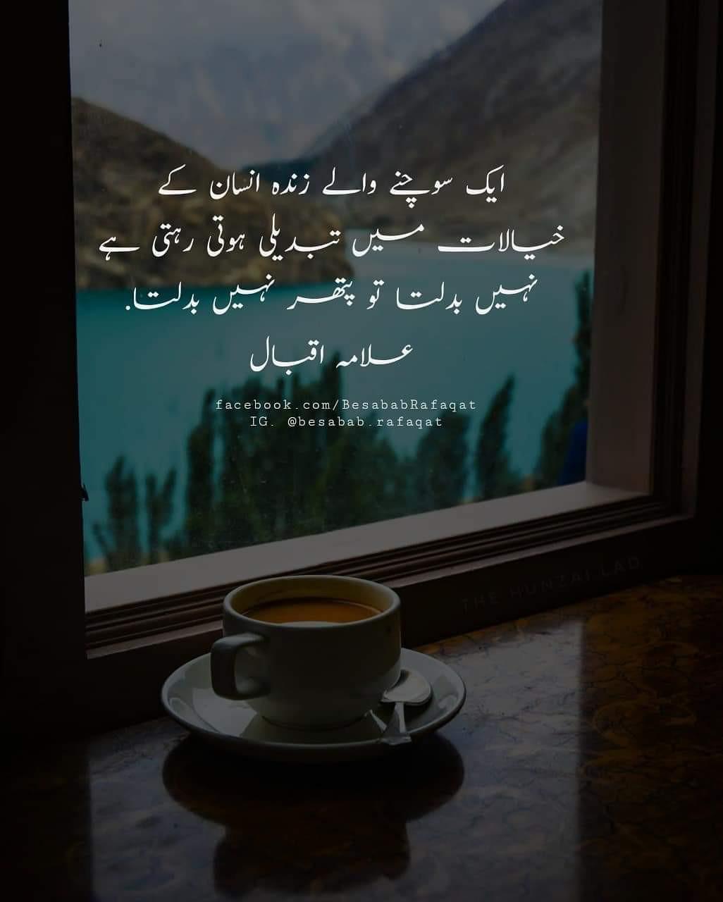 Image by BeSabab Rafaaqat