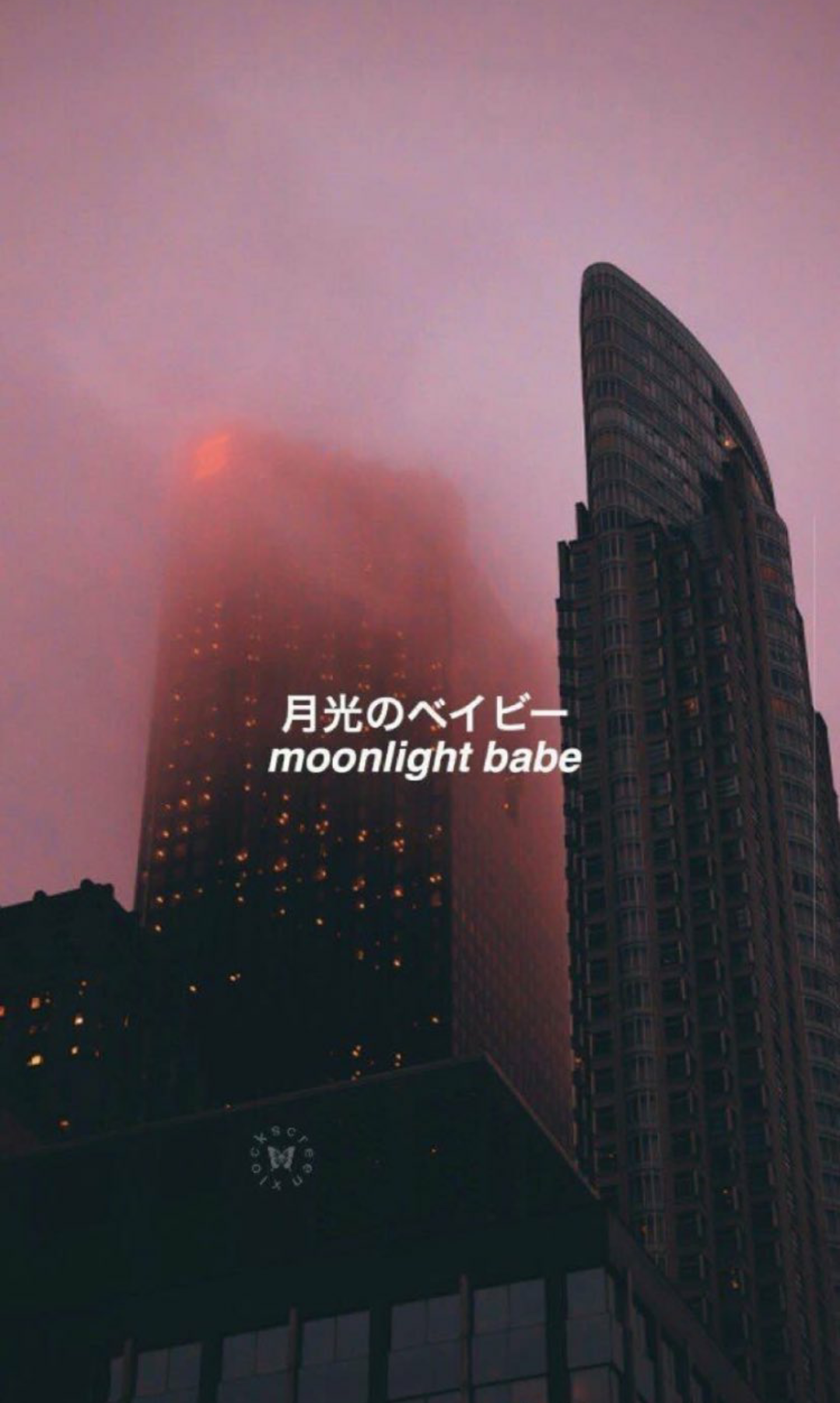 Moonlight Babe Discovered By Equinoxe On We Heart It