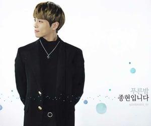blue night, SHINee, and kim jonghyun image