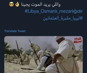 africa, hero, and Libya image