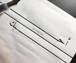 اقتباسات اقتباس, مخطوطات مخطوط خط خطوط, and قصاصة قصاصات image