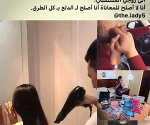 make up fashion, red pink yellow, and black white green image