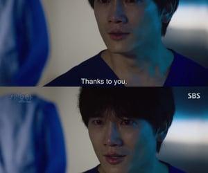 Korean Drama, kdrama, and ji sung image