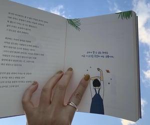 aesthetics, beach, and book image