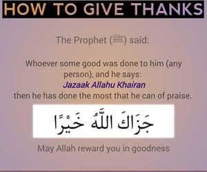islam, hadith, and islamic image