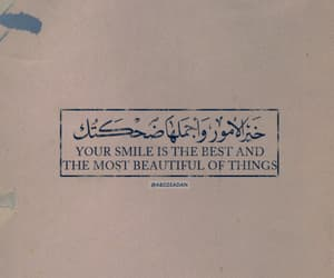 quotes, arabic, and smile image