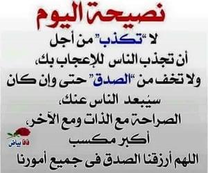 كلمات, صور , and حكمه image