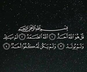 arab, islam, and dzair image