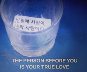 2PM, destiny, and quote image