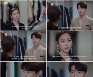 amore, korea, and frasivere image