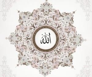 allah, islam, and god image