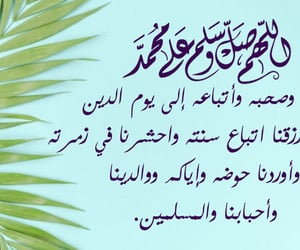 islam, أُحِبُكْ, and حُبْ image