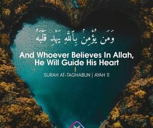 allah, heart, and قلب image