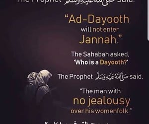 islam, jealousy, and muslim image