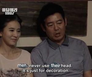 reaction, korean, and meme image