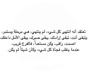 Image by الواثقه بالله