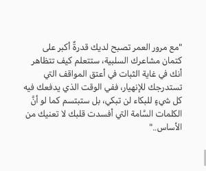 حُبْ, راق لي, and الأمل image