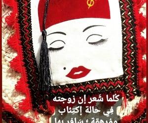 dz, حُلم, and تونسية image