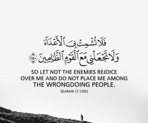 islam and أسلام image