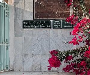iphone, jeddah, and neighborhood image