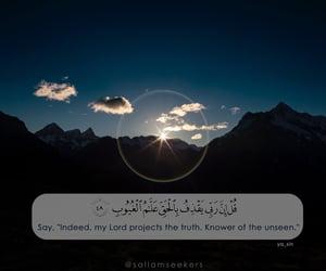 allah, islam, and quraan kareem image