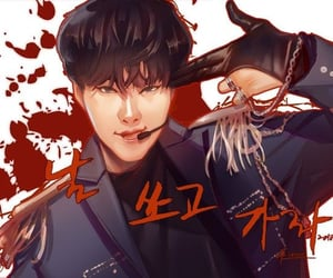 fan art, soonyoung, and seventeen fan art image