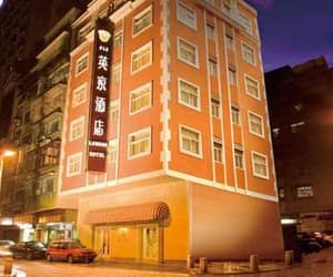 budget hotel in macau, hostel and stay in macau, and accommodation in macau image