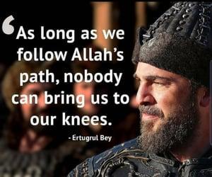 allah, quotes, and sunnah image