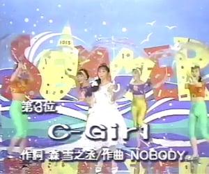 80s, idol, and yui asaka image