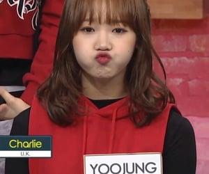 baby and yoojung image