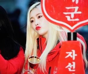 preview, eunwoo, and jung eunwoo image