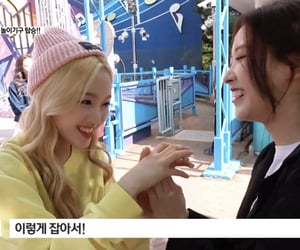 hyewon, chaewon, and hyejoo image