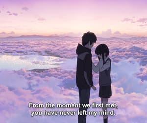 anime, cinema, and your name image