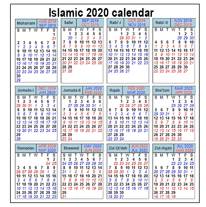 article, islamic 2020 calendar, and hijri calendar 1441 image