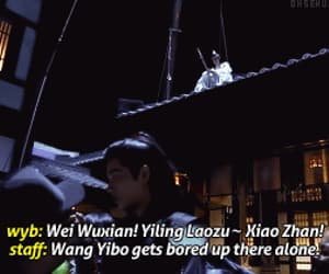 gif, the untamed, and xiao zhan image