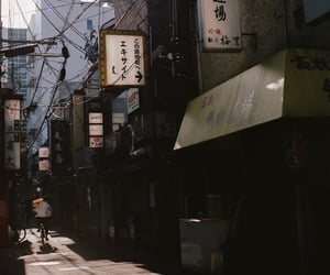 aesthetic, background, and japan image