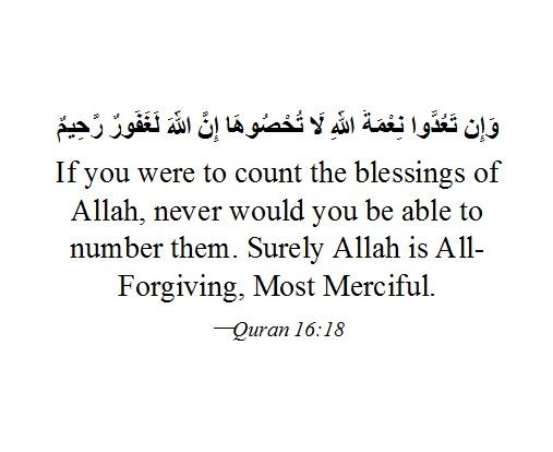 allah, quran, and saying image
