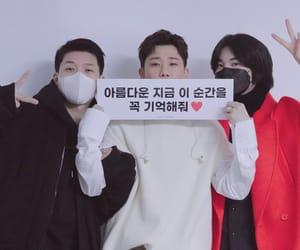woohyun, infinite, and sunggyu image