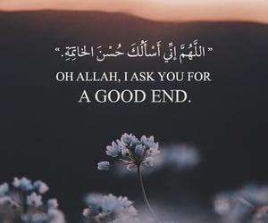 Image by المؤمنة بالله