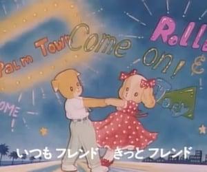 80s, animal, and anime image