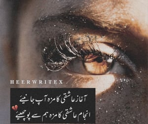 Image by sanasahr