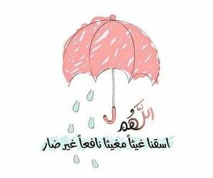الله اكبر, لا اله الا الله, and دُعَاءْ image