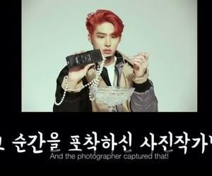 answer, mingi, and photoshoot image