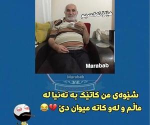 funny, kurd, and wta image