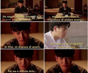 amore, sadness, and asianboy image